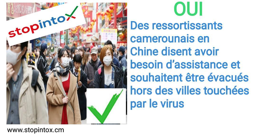 OUI, des ressortissants camerounais en Chine disent avoir besoin d'assistance et souhaitent être évacués hors des villes touchées par le virus